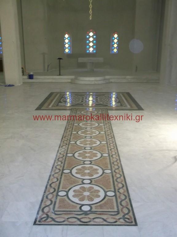 marmarina-dapeda-02042017-08