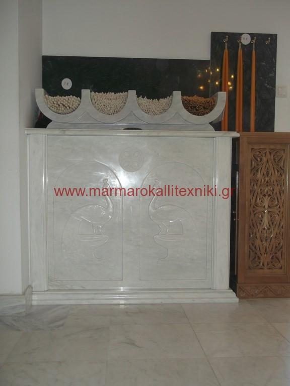 marmarinoi-kirostates-02042017-02