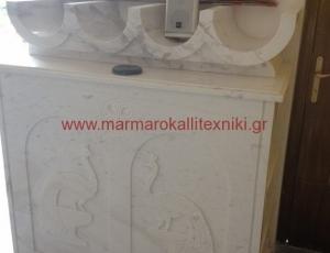 marmarinoi-kirostates-02042017-01